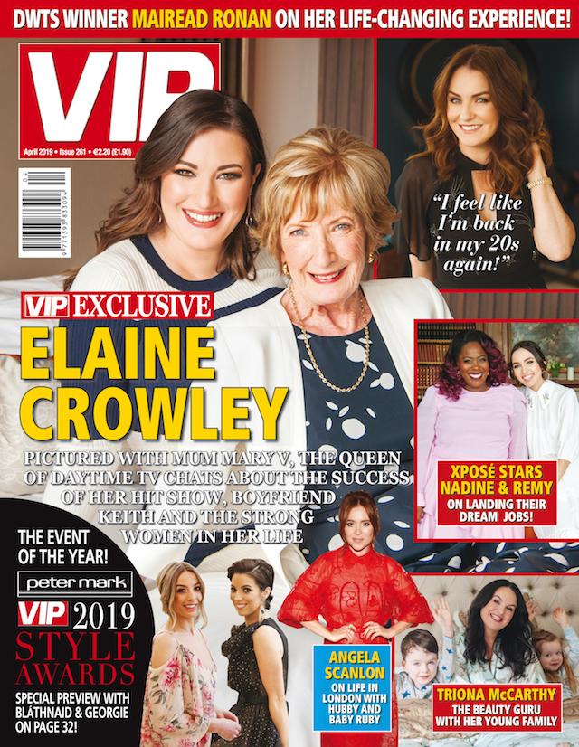 VIP 261 Cover